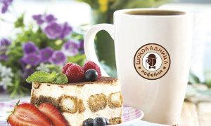 Кофейня Шоколадница — сладкие калории
